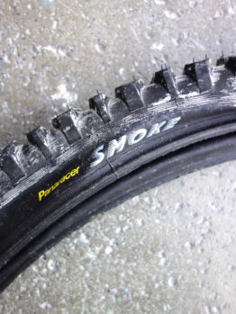 Panaracer Smoke wire bead 26 mountain bike tyre