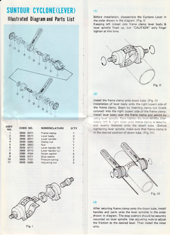 Suntour Cyclone 1975 tech sheet